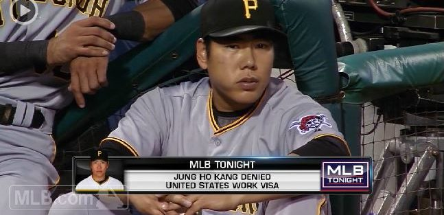 Judge Upheld Jung Ho Kang's Sentence